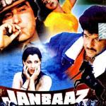 Janbaaz Title Song - Janbaaz