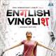 Jiyara Dhak Dhuk Hoye - English Vinglish