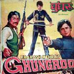 Jo Safar Pyar Se Kat Jaye - Ghungroo