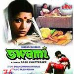 Ka Karoon Sajni Aaye Na Balam - Swami