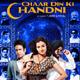 Kangna Tera Ni - Chaar Din Ki Chandni