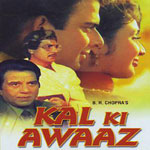 Kisi Meherban Ne Aake Lyrics - Kal Ki Awaz