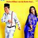 Kuku Duku - Godhera - Shirin Farhad Ki Toh Nikal Padi