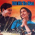 Laga Chunri Mein Daag Lyrics - Dil Hi To Hai