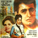 Tauba Yeh Matwali Chaal - Patthar Ke Sanam
