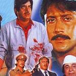 Teri Aankh Mastani Hai - Jawab Hum Denge
