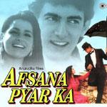Yaad Teri Aati Hai - Afsana Pyar Ka