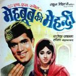 Yeh Jo Chilman Hai Lyrics - Mehboob Ki Mehandi