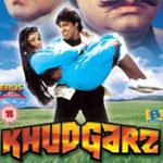 Zindagi Ka Naam Dosti - Khudgarz