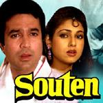 Zindagi Pyar Ka Geet Hai Lyrics from Souten by Kishore Kumar