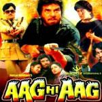 Sajan Aa Jao - Aag Hi Aag