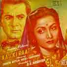 Aaj Ki Raat Mohabbat Hai Jawan by Husnlal~bhagatram