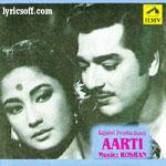 Aapne Yaad Dilaya To Mujhe Yaad Aaya - Aarti
