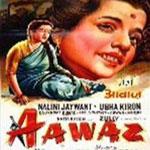 Aawaz - Song