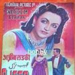 Chhodo Chhodo Ji Piya