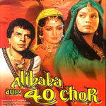 Khatooba - Alibaba Aur 40 Chor