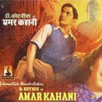 Umangon Par Jawani Chha Gayi by Husnlal~bhagatram