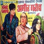 Soni Aur Moni Ki Hai Jodi Ajeeb - Amir Garib