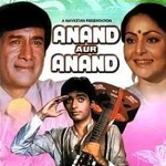 Wadon Ki Sham Aayi - Anand Aur Anand