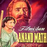 Vande Mataram - Anand Math