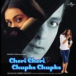 No 1 Punjabi - Chori Chori Chupke Chupke