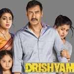 Dum Ghutta Hai Lyrics from Drishyam