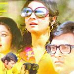Roz Shaam Aati Thi Magar Aisi Na Thi by Laxmikant