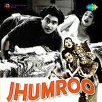 Koi Humdum Na Raha by Kishore Kumar