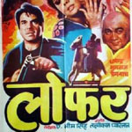 Koi Sehri Babu by Laxmikant