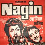 Oonchi Oonchi Duniya Ki Deewaren by Hemant Kumar
