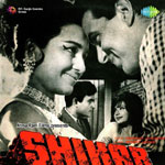 Parde Mein Rehne Do by Shankar