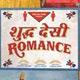 Shuddh Desi Romance Title Song by Sachin Jigar