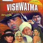 Saat Samundar Paar by Viju Shah