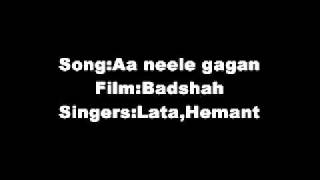 Aa Neele Gagan Tale Pyar Hum Karein Video