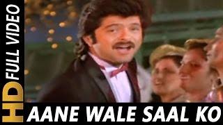 Aane Wale Saal Ko Salaam Video
