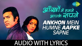 Aankhon Mein Humne Aapke Sapne Sajaye Hain Video