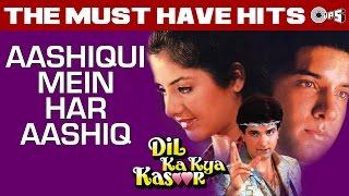 Aashiqui Mein Har Aashiq Video