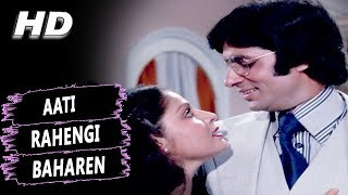 Aati Rahengi Baharen Video