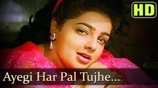 Aayegi Har Pal Tujhe Meri Yaad Video