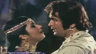 Ab Agar Humse Khudai Bhi Khafa Ho Jaye Video