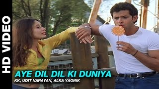 Aye Dil Dil Ki Duniya Mein Video