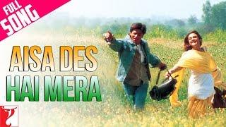 Aisa Des Hai Mera Video