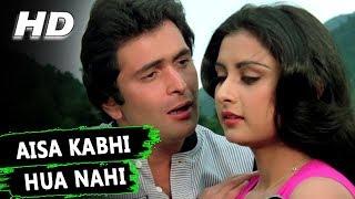 Aisa Kabhi Hua Nahi Video