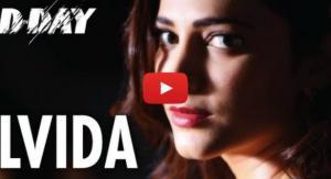 Alvida Video