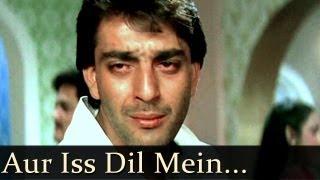 Aur Is Dil Mein Kya Rakha Hai Video