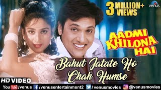 Bahut Jatate Ho Chah Humse Video