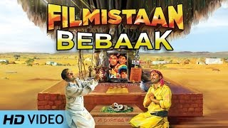 Bebaak Video
