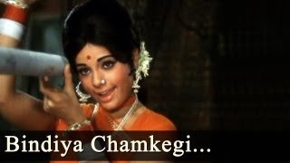 Bindiya Chamkegi Video