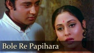 Bole Re Papihara Video