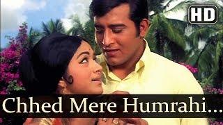 Chhed Mere Humrahi Geet Koi Aisa Video